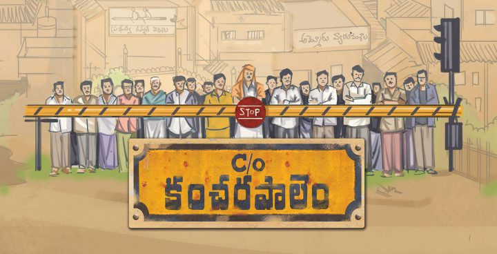 C/o Kancharapalem telugu movie review