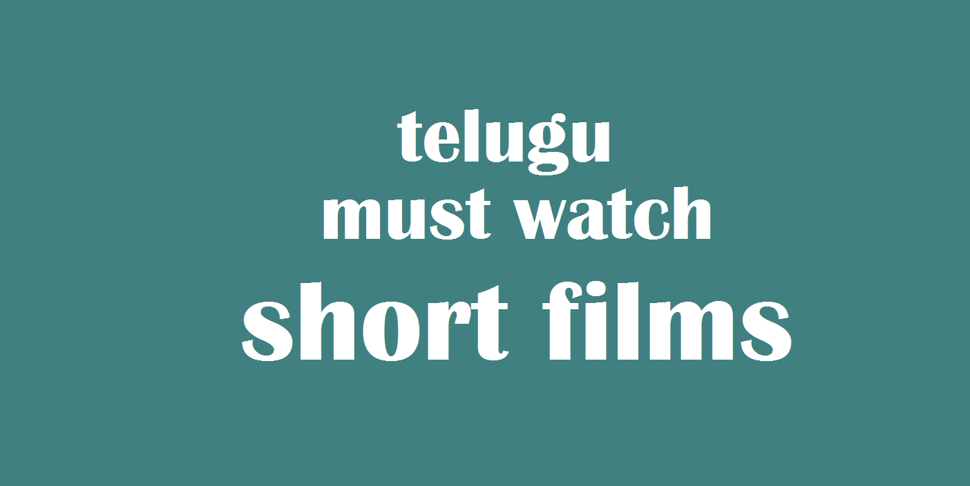 5 telugu short films that you should not miss